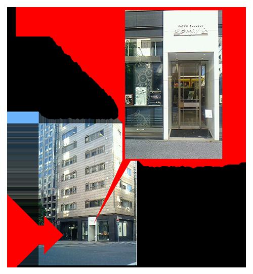 kyoto-oomiya
